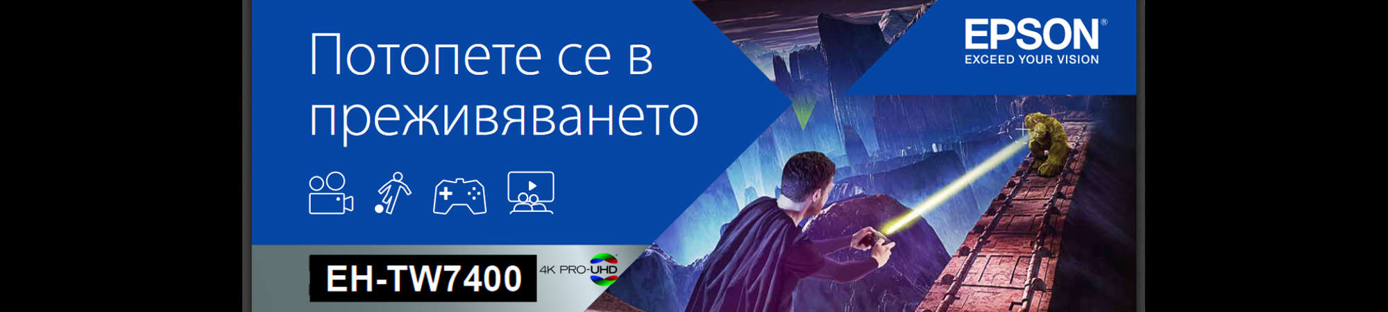 https://www.home-cinema.bg/proektor-za-domashno-kino-epson-eh-tw7400-4k-enhanced